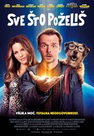 Absolutely Anything - Serbian Movie Poster (xs thumbnail)