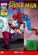 """Spider-Man"" - German DVD movie cover (xs thumbnail)"