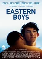 Eastern Boys - German Movie Poster (xs thumbnail)