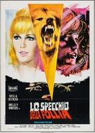 The Mad Room - Italian Movie Poster (xs thumbnail)