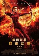 The Hunger Games: Mockingjay - Part 2 - Taiwanese Movie Poster (xs thumbnail)