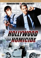 Hollywood Homicide - Japanese DVD cover (xs thumbnail)