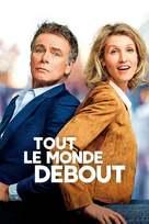 Tout le monde debout - French Movie Cover (xs thumbnail)