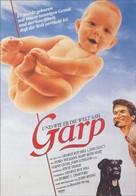 The World According to Garp - German Movie Poster (xs thumbnail)