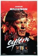 Act of Vengeance - Turkish Movie Poster (xs thumbnail)