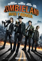 Zombieland: Double Tap - Spanish Movie Poster (xs thumbnail)