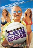 Cloud 9 - South Korean poster (xs thumbnail)