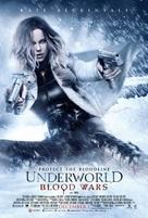 Underworld Blood Wars - Lebanese Movie Poster (xs thumbnail)