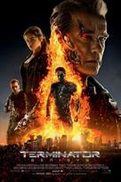 Terminator Genisys - Egyptian Movie Poster (xs thumbnail)