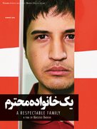 Yek Khanévadéh-e Mohtaram - Iranian Movie Poster (xs thumbnail)