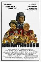 Steiner - Das eiserne Kreuz, 2. Teil - Movie Poster (xs thumbnail)