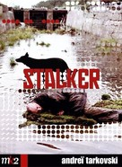 Stalker - French DVD movie cover (xs thumbnail)