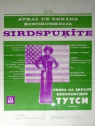Tootsie - Latvian Movie Poster (xs thumbnail)