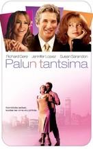 Shall We Dance - Estonian DVD cover (xs thumbnail)