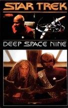 """Star Trek: Deep Space Nine"" - VHS movie cover (xs thumbnail)"
