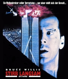 Die Hard - German Blu-Ray movie cover (xs thumbnail)
