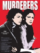 Meurtrières - French Movie Poster (xs thumbnail)