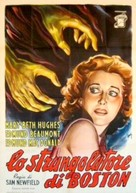 The Lady Confesses - Italian Movie Poster (xs thumbnail)