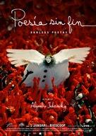 Poesía Sin Fin - Dutch Movie Poster (xs thumbnail)