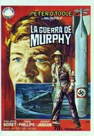 Murphy's War - Spanish Movie Poster (xs thumbnail)