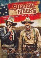 The Shadow Riders - French DVD cover (xs thumbnail)