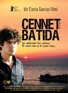 Eden à l'Ouest - Turkish Movie Poster (xs thumbnail)