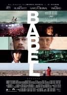 Babel - Mexican Movie Poster (xs thumbnail)