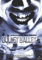 Bullet Ballet - Spanish DVD cover (xs thumbnail)