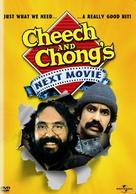 Cheech & Chong's Next Movie - Movie Cover (xs thumbnail)