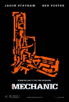 The Mechanic - Movie Poster (xs thumbnail)