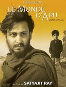 Apur Sansar - French DVD cover (xs thumbnail)