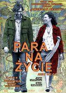 Away We Go - Polish DVD cover (xs thumbnail)
