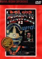 Copkiller (l'assassino dei poliziotti) - Movie Cover (xs thumbnail)