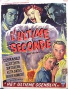 Split Second - Belgian Movie Poster (xs thumbnail)