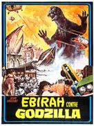 Gojira, Ebirâ, Mosura: Nankai no daiketto - French Movie Poster (xs thumbnail)