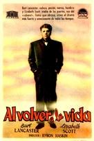 I Walk Alone - Spanish Movie Poster (xs thumbnail)