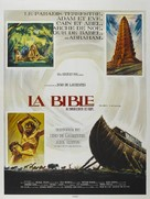 The Bible - French Movie Poster (xs thumbnail)