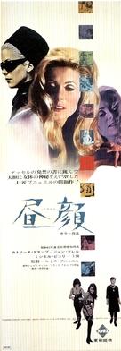 Belle de jour - Japanese Theatrical poster (xs thumbnail)