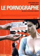 Le pornographe - French DVD cover (xs thumbnail)