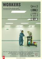 Workers - Dutch Movie Poster (xs thumbnail)