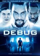 Debug - Canadian Movie Cover (xs thumbnail)