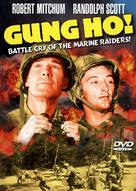 'Gung Ho!': The Story of Carlson's Makin Island Raiders - Movie Cover (xs thumbnail)