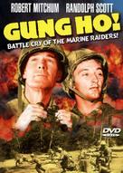 'Gung Ho!': The Story of Carlson's Makin Island Raiders - Movie Cover (xs thumbnail)