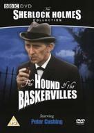"""Sherlock Holmes"" - British DVD cover (xs thumbnail)"