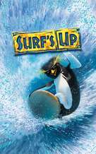 Surf's Up - Movie Poster (xs thumbnail)