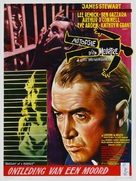 Anatomy of a Murder - Belgian Movie Poster (xs thumbnail)