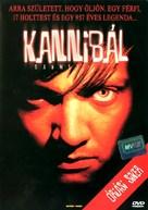 Dahmer - Hungarian Movie Cover (xs thumbnail)