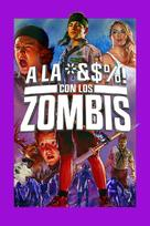 Scouts Guide to the Zombie Apocalypse - Argentinian Movie Cover (xs thumbnail)