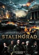 Stalingrad - Japanese DVD cover (xs thumbnail)