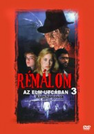 A Nightmare On Elm Street 3: Dream Warriors - Hungarian DVD movie cover (xs thumbnail)